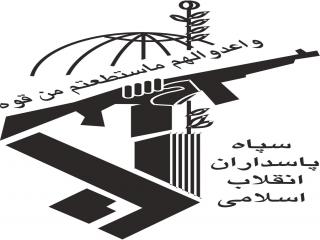 درگیری در سراوان و شهادت دو تن از حافظان امنیت