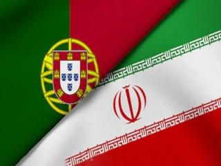 توضیح درباره علت توقف صدور روادید برای ایرانیان در سفارت پرتغال