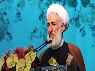 خطبه های نماز جمعه تهران 21 تیر 98