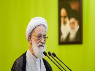 خطبه های نماز جمعه تهران 28 تیر 98