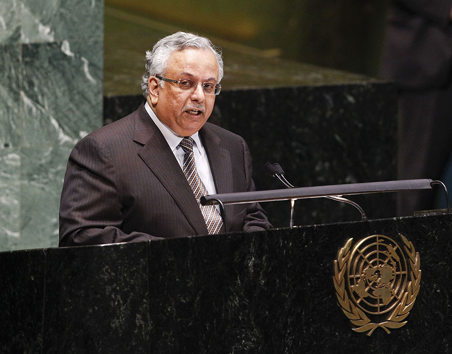 پیام عربستان برای برقراری رابطه با ایران - Saudi message to establish relations with Iran