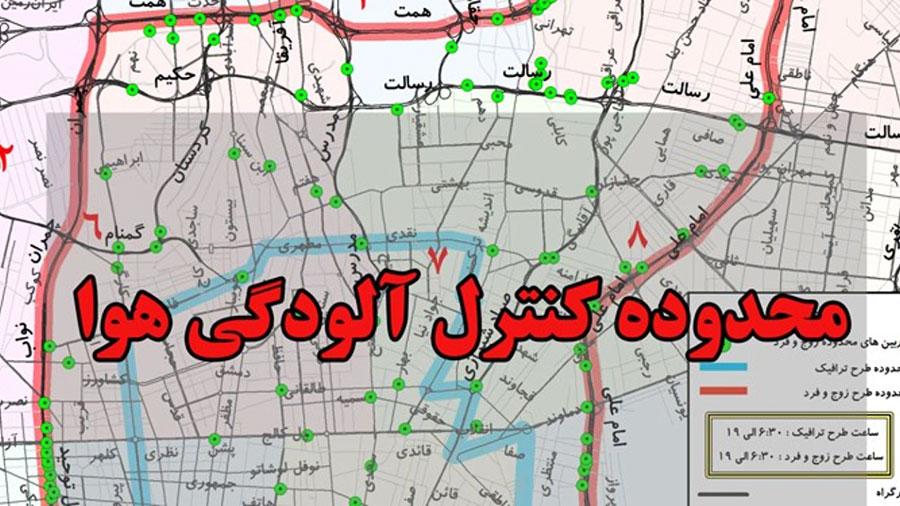 پنجشنبه این هفته طرح ترافیک تهران اجرا نمیشود - This week Tehran traffic plan is not being implemented