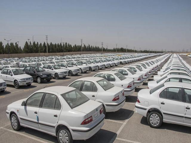 سازمان حمایت از مصرف کننده در مورد پیشخرید خودرو هشدار داد