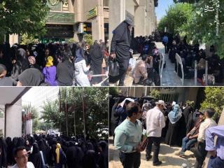 تجمع معلمان حق التدریس مقابل وزارت آموزش و پرورش