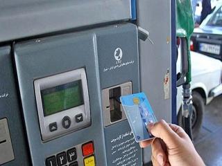 هشدار پلیس فتا درمورد سایت ها و اپلیکشن های جعلی کارت سوخت