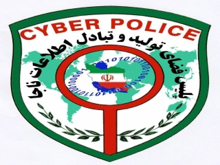 هشدار پلیس فتا در مورد این اپلیکیشن موبایلی