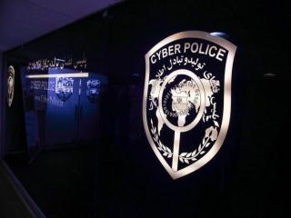 هشدار پلیس فتا نسبت به کلاهبرداری به بهانه عید قربان