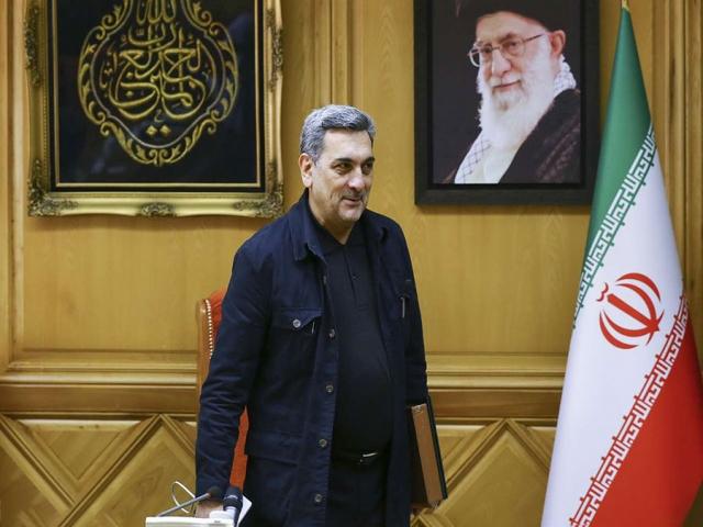 هدیه رهبر به مردم تهران در آستانه عید غدیر