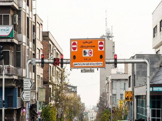 «افزایش نرخ طرح ترافیک» برای شهرداری تهران دردسر شد