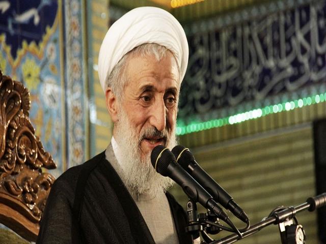 خطبه های نماز جمعه تهران 25 مرداد 98