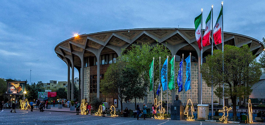 Seven performances in various halls of City Theater of Tehran