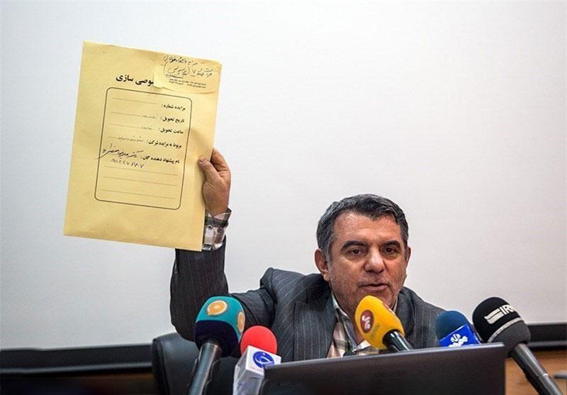 دلیل استعفای پوری حسینی مشخص شد - The reason for the resignation of PoriHosseini was revealed
