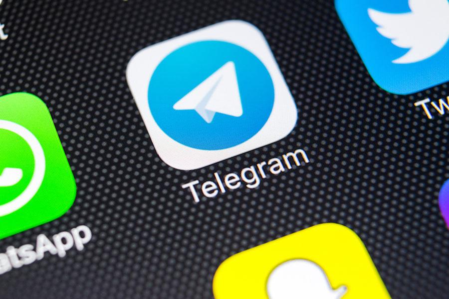 هنگام استفاده از رباتهای تلگرامی احتیاط کنید - When using telegram robots Be careful