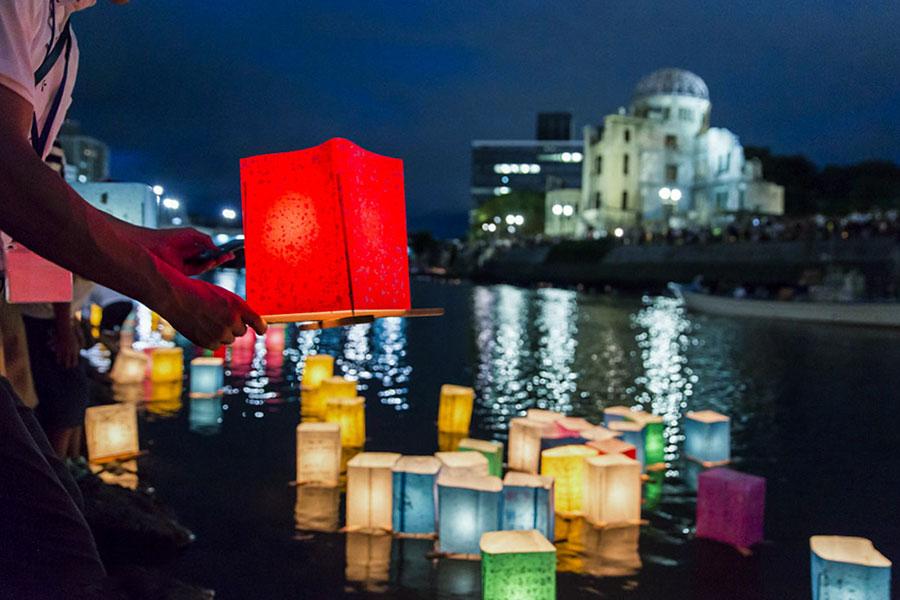 یادبود هفتادو چهارمین سالگرد بمباران اتمی هیروشیما