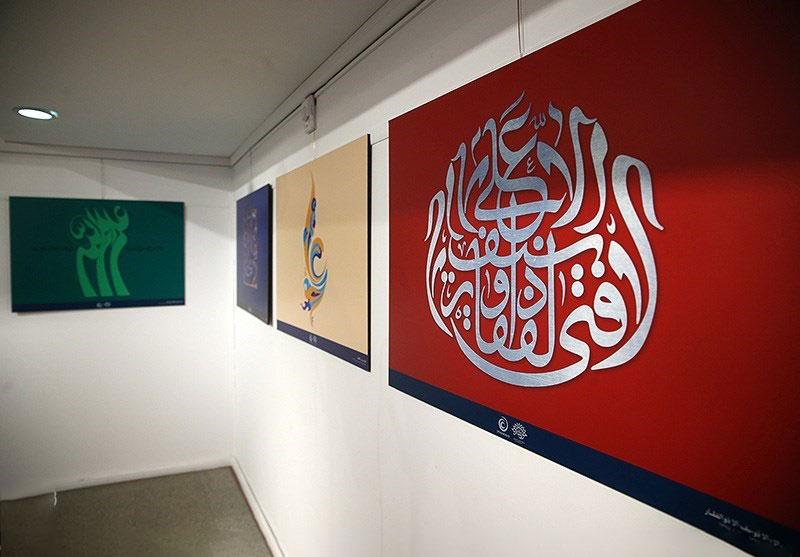 گشایش نمایشگاه غدیر