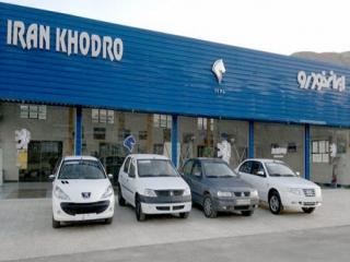 شرایط فروش ایران خودرو در شهریور