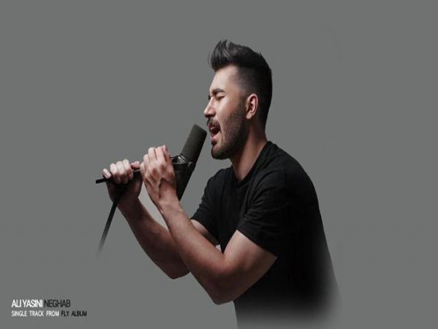 بیوگرافی خواننده محبوب علی یاسینی