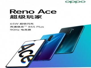 مشخصات گوشی هوشمند Oppo Reno Ace