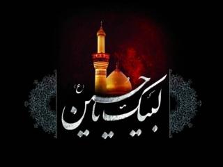 وقایع روز عاشورای حسینی