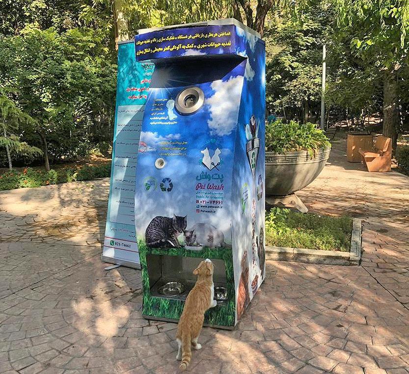 اولین دستگاه تغذیه حیوانات شهری در بوستان قیطریه نصب شد