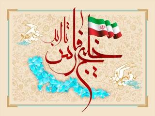پاسخ دندان شکن به شیطنت قطریها منجر حذف عنوان جعلی برای خلیج فارس شد