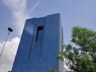 اطلاعیه بانک مرکزی درباره سقف برداشت در ایام اربعین