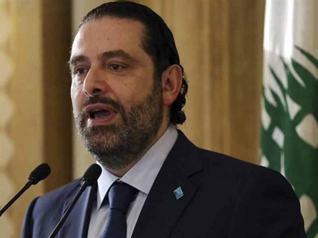 استعفای سعدالحریری از نخست وزیری