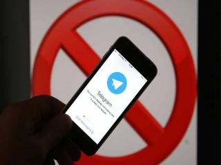 رفع فیلتر تلگرام درحال حاضر امکان پذیر نیست