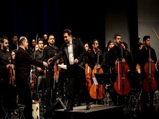 روایت داستان آب تشنه در ارکستر ملی ایران