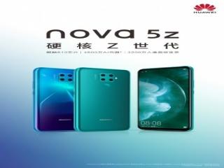 گوشی هوشمند Huawei از سری nova 5