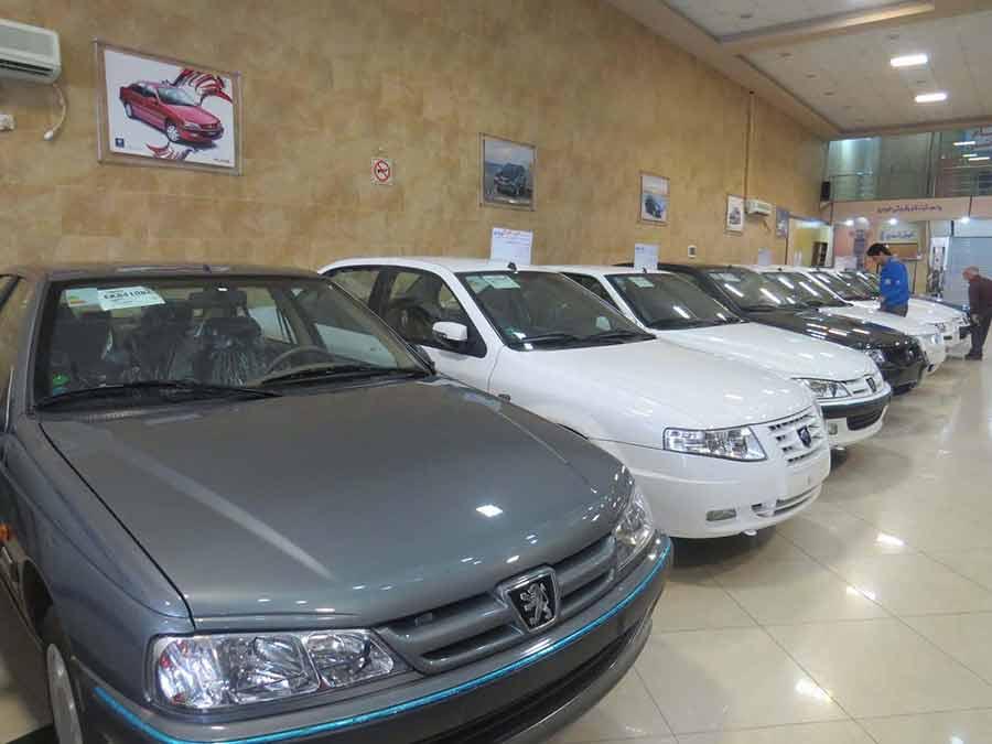 اعلام شرایط پیشفروش 6 محصول ایران خودرو - Announcement of Pre-Sale Conditions of 6 Iran Khodro Products