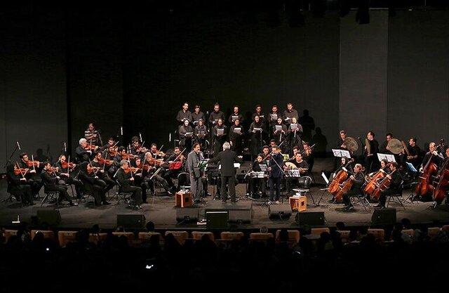شروع کنسرتها پس از 2 ماه تعطیلی - Concerts begin after 2 months of closing