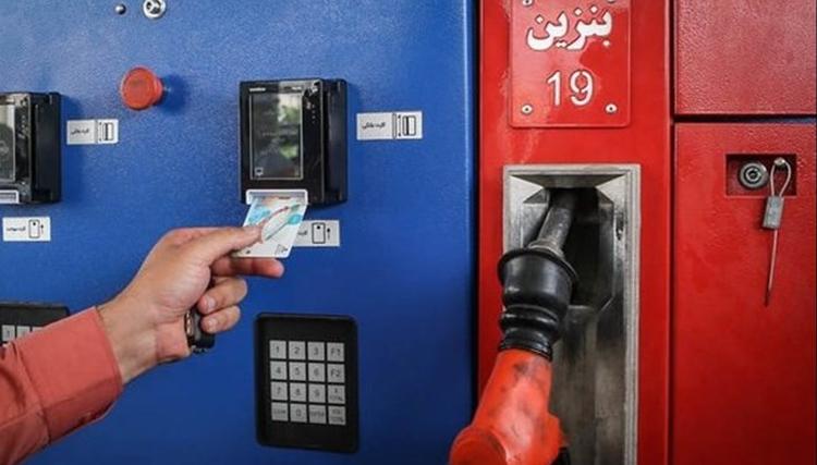 کاهش سوختگیری با کارت جایگاه داران در پمپ بنزین ها - Reduce fueling card holders at Filling stations