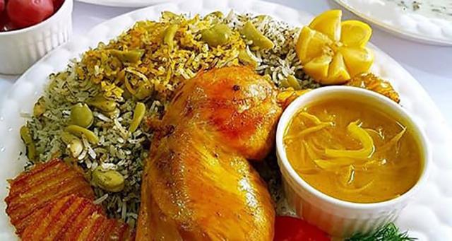 باقالی پلو با مرغ-fava beans rice and chicken