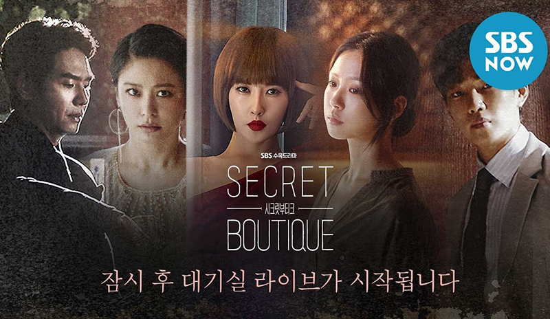 بوتیک مخفی-secret boutique