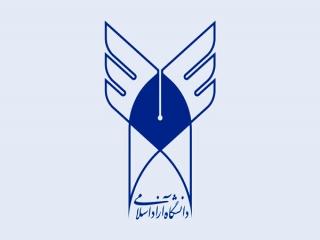 دفترچه تکمیل ظرفیت ارشد دانشگاه آزاد منتشر شد
