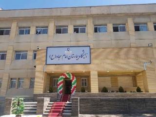 برکناری 3 مسئول بیمارستان امام سجاد یاسوج