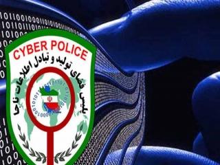 پلیس فتا هشدار داد : با تماسهای از دست رفته خارجی مجدد تماس نگیرید