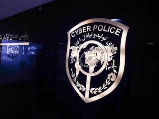 هشدار پلیس فتا درمورد پیامکهای کلاهبرداری با مضمون سهمیه بنزین