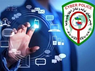 رئیس پلیس فتای تهران: هک حساب های بانکی دروغ محض است