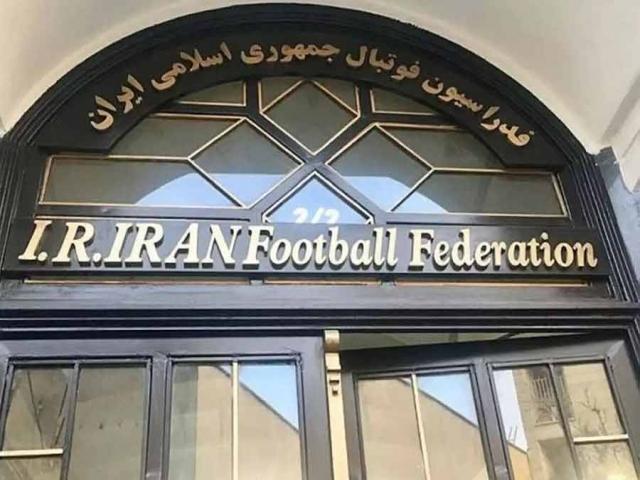 بیتفاوتی فدراسیون فوتبال به انجام بازی با عراق در بصره: هر چه فیفا بگوید