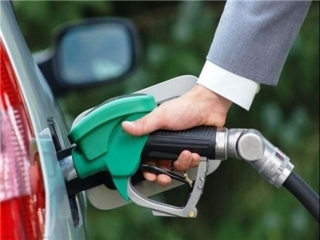 اطلاعیه جدید شرکت ملی پخش فرآوردههای نفتی ایران