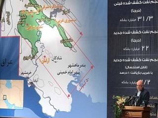 تشریح جزئیات میدان جدید نفتی از زبان وزیر نفت