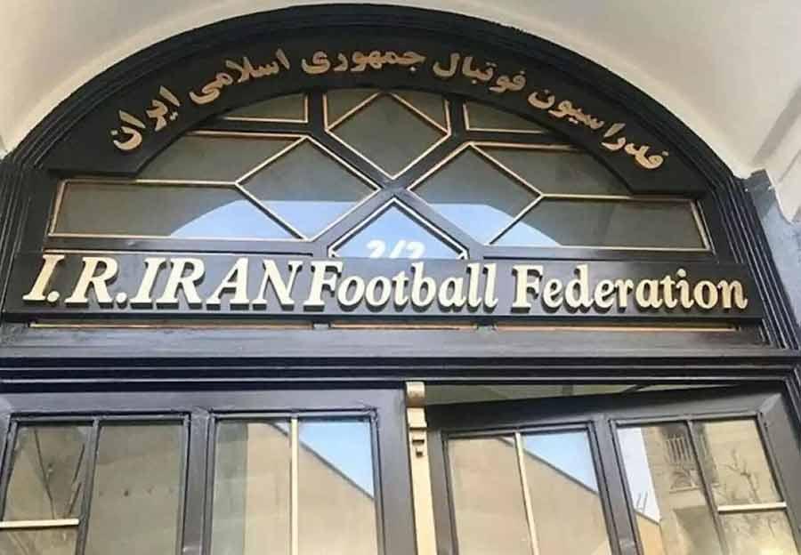 هر چه فیفا بگوید - Whatever FIFA says