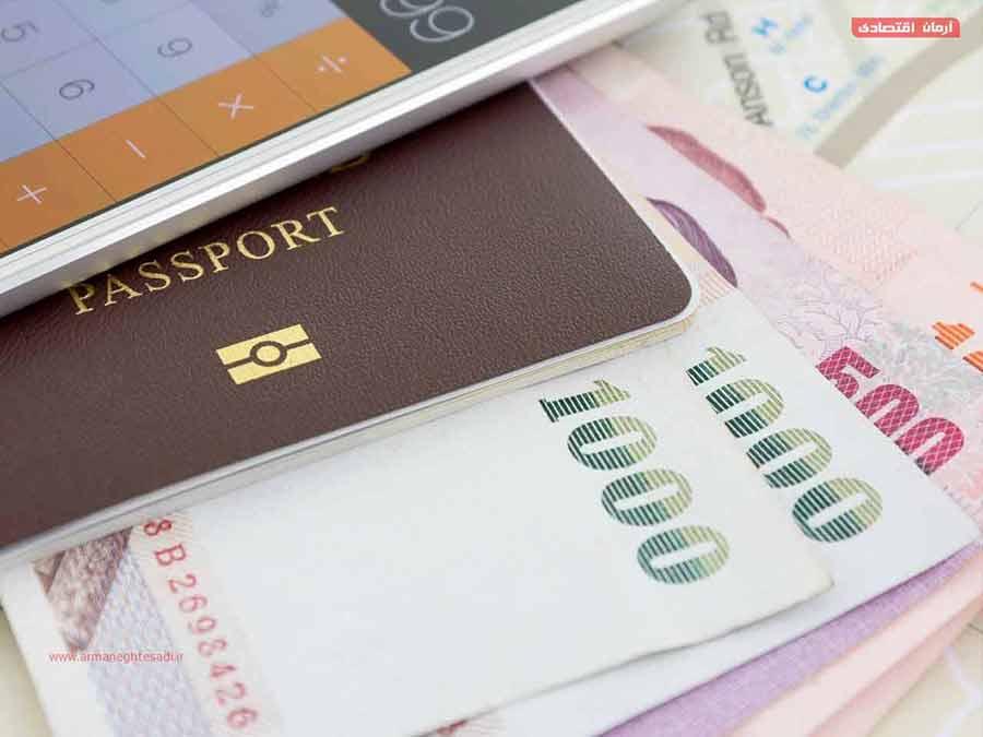"""چه کسانی از پرداخت """"عوارض خروج"""" معاف هستند؟ - Who is exempt from paying departure tax"""