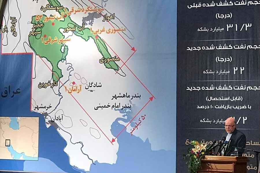 تشریح جزئیات میدان جدید نفتی از زبان وزیر نفت - details of the new oil field from the Minister of Oil