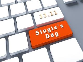 11 نوامبر ، روز جهانی مجردها