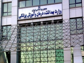 134 دانشجوی متخلف از ادامه تحصیل منع شدند