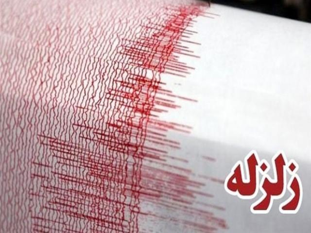 زلزله 5.4 ریشتری هرمزگان را لرزاند