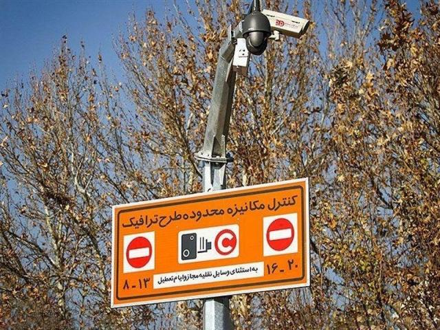 جریمه ورود به محدوده طرح ترافیک به 90 هزار تومان افزایش پیدا کرد